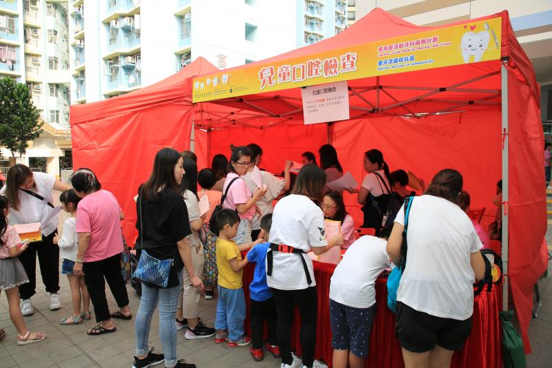 Jockey Club Mobile Dental Services - Smiley Action in Community (Fu Cheong Estate)