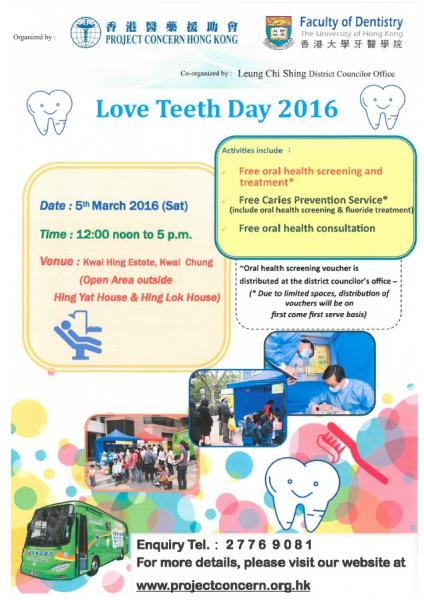 Kwai Hing Love Teeth Day 2016