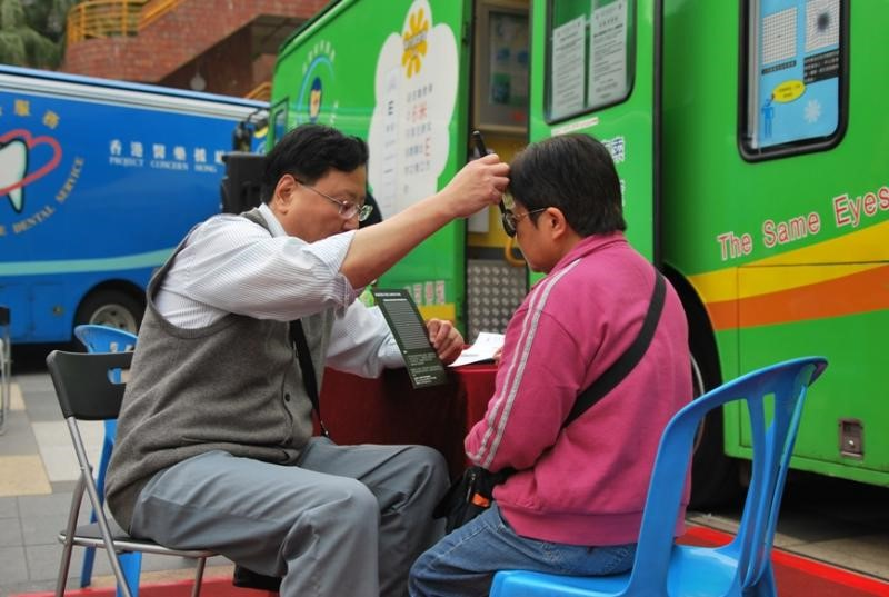 Key Turning Ceremony of New Mobile Dental Vehicle PU3305 and Service Open Day: Eye Health Assessment