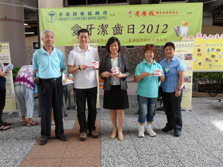 The Love Tooth Day in Tung Chung