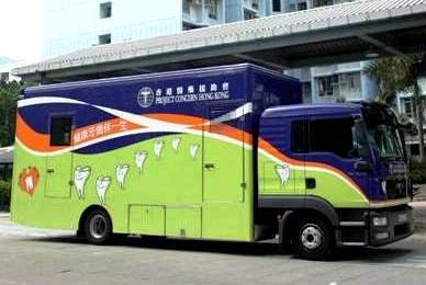 Mobile Dental Vehicle 3
